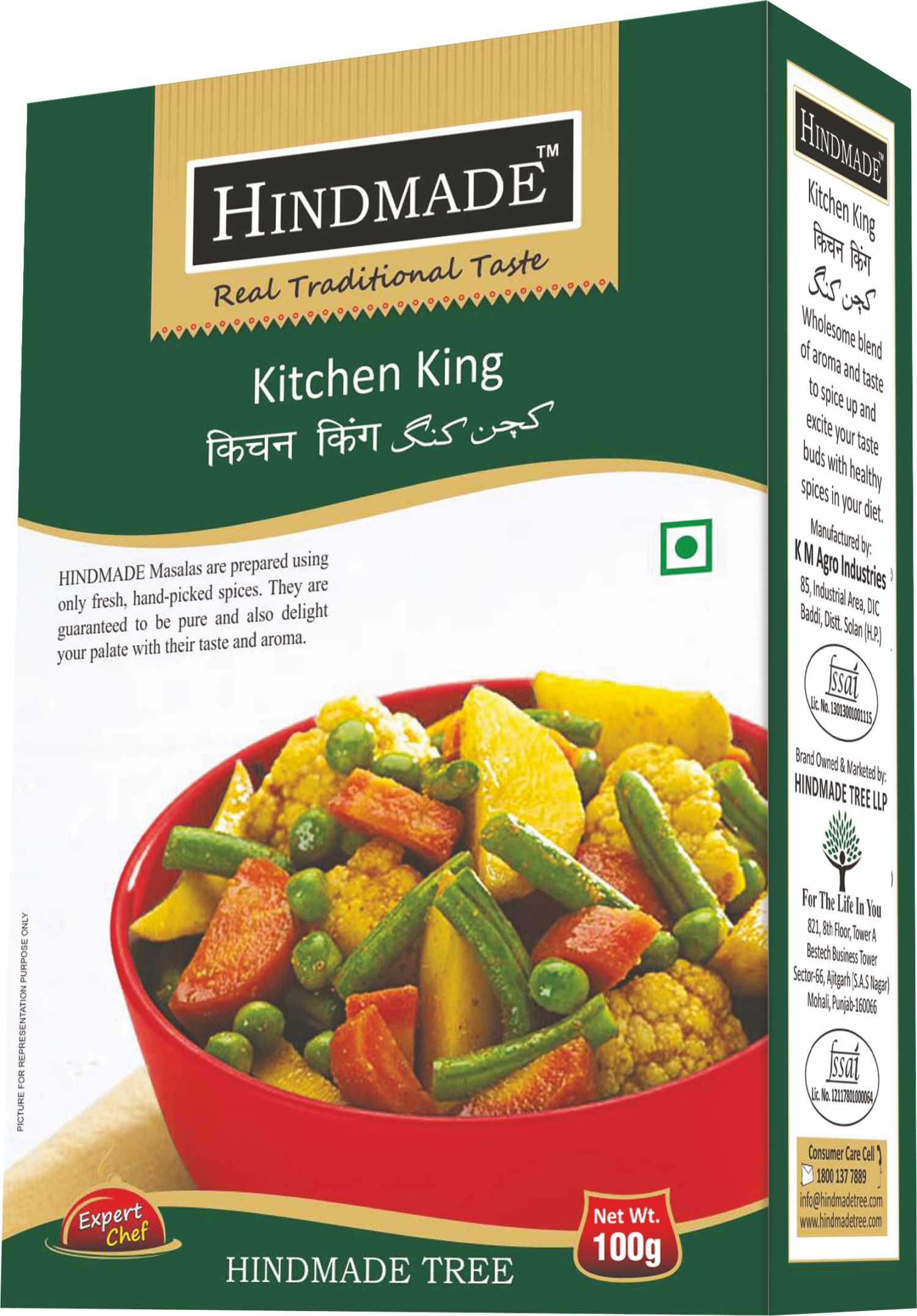 Kitchen king masala hindmade tree for Kitchen king masala